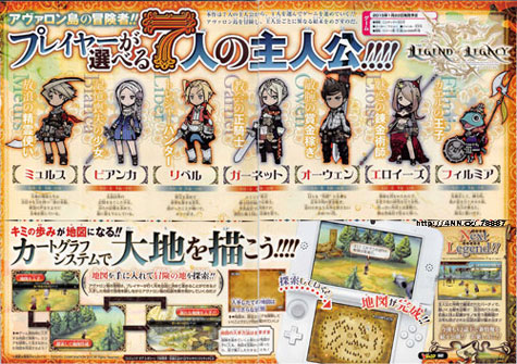 scans: legend of legacy