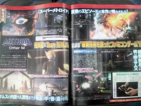 scans: metroid other m