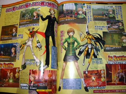 scans: persona 4