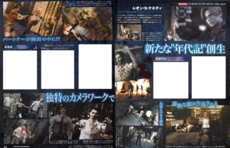 scans: resident evil – dark side chronicles