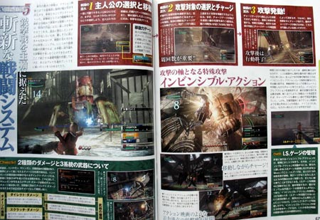 scans: resonance of fate
