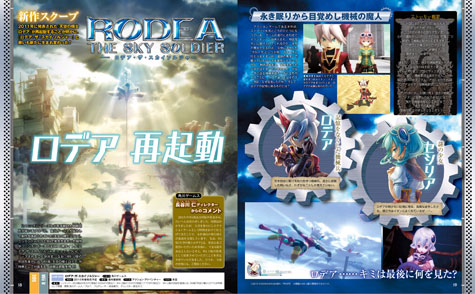 scans:rodea the sky soldier