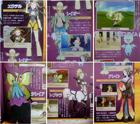 scans: saga 2 goddess of destiny