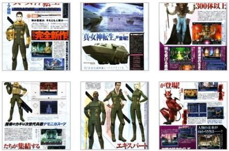scans: shin megami tensei strange journey