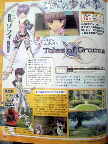 scans: tales of graces