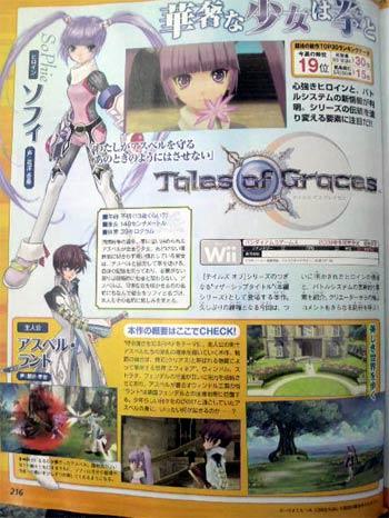 scans: tales of graces