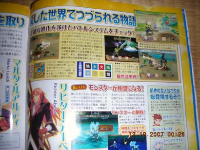 scans: tales of symphonia