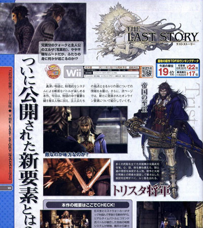 scans: the last story