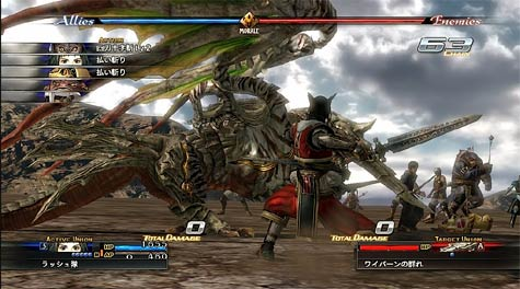 screenshot: the last remnant