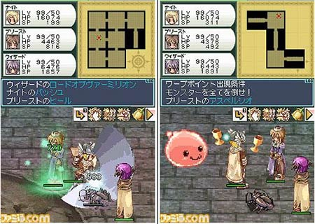 screen: ragnarok online ds