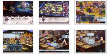 screenshots (II): disgaea 4