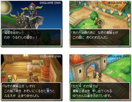 screenshots: dragon quest IX