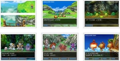 screens: dragon quest VI