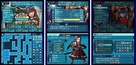 screens: etrian odyssey III