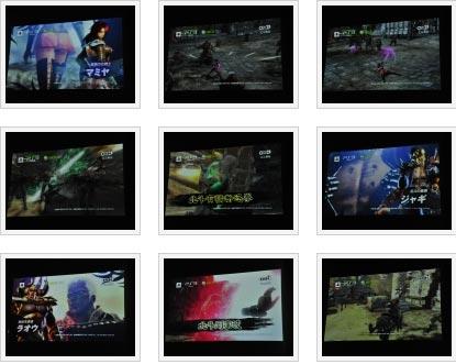 screenshots: hokuto musoi