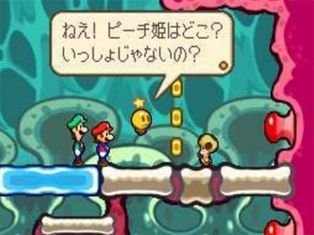 screenshots (II): mario & luigi 3
