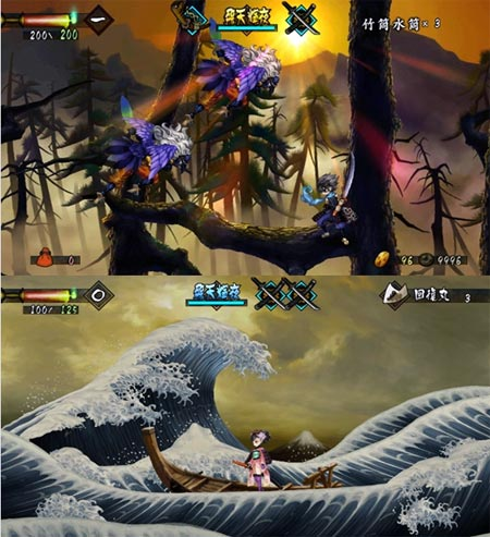 screens: muramasa - demon blade
