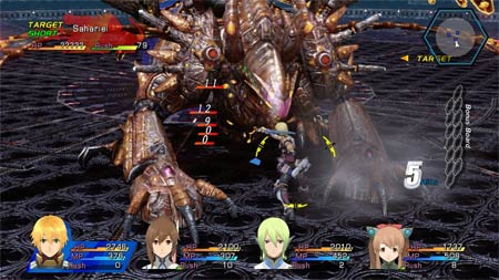 screens: star ocean 4 international