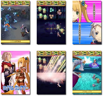 screens: summon night X tears crown
