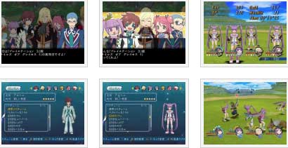 screenshots (II): tales of graces