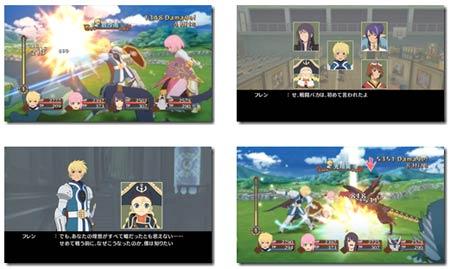 screens: tales of vesperia