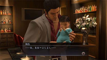 screens: yakuza 4