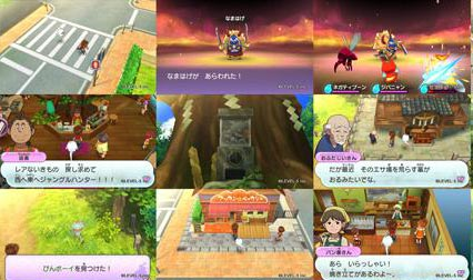 screens: yokai watch
