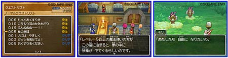 screens: dragon quest IX