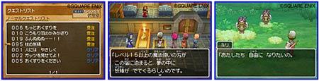screens: dragon quest IX