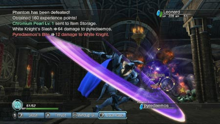 screens: white knight chronicles