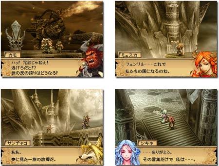 screenshots (IV): blood of bahamut