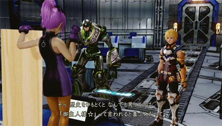 screenshots (IV): star ocean 4