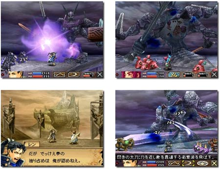 screens: blood of bahamut