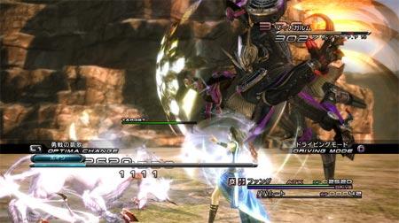 screenshots (V): final fantasy XIII