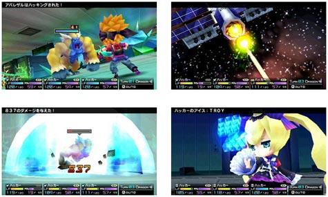 screenshots: 7th dragon 2020-II