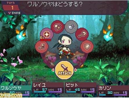 screens: 7th dragon
