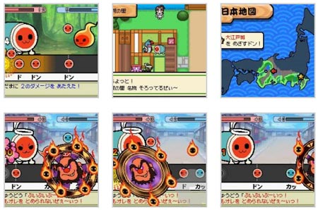 screenshots: taiko no tatsujin ds