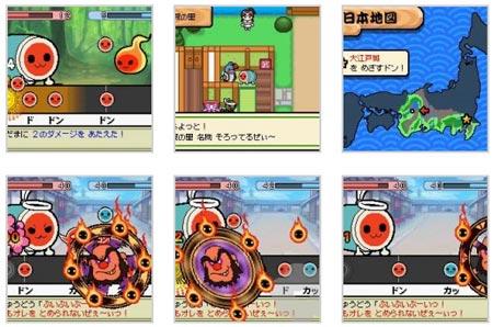 screens: taiko no tatsujin ds