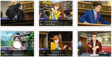 screenshots: ace attorney 5