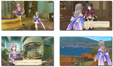 screens: atelier totori