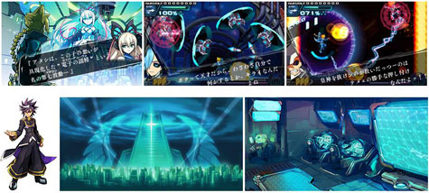screens: azure striker gunvolt