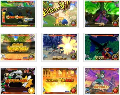 screens: dragon quest monster battle road victory
