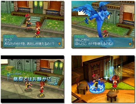 screenshots: blue dragon