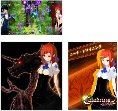 screens: caladrius blaze