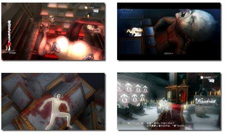 screens: catherine