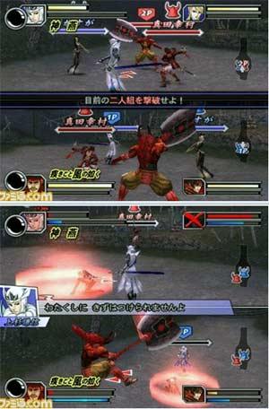 screenshots (II): devil kings 2