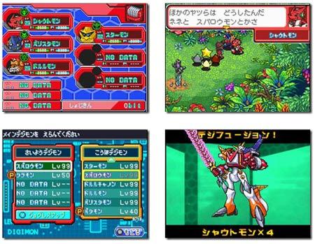 screens: digimon super xtros wars