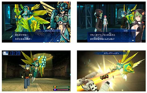 screens: digimon world re:degitize decode