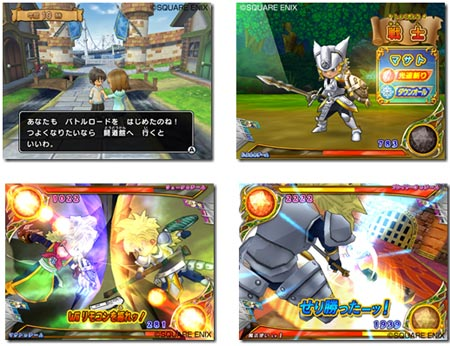 screenshots: dragon quest monster battle road victory