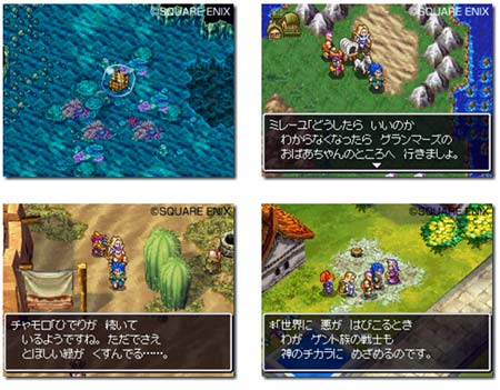 screens: dragon quest VI